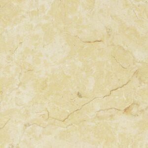 marmo sunny